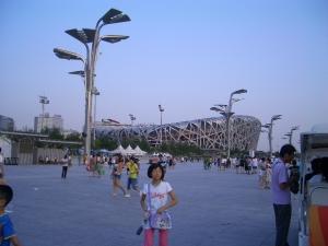 birds nest stadium in china